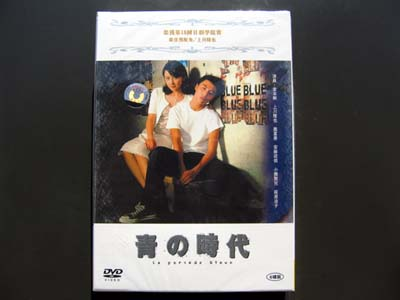 Blue Days DVD