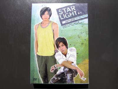 Star Light DVD