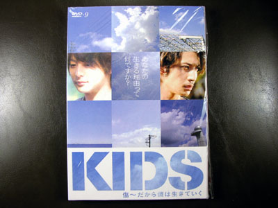 Kids Hikari + Full Special Feature DVD