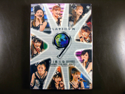 Morning Musume Concert Tour 2009 Haru - Platinum 9 Disco DVD