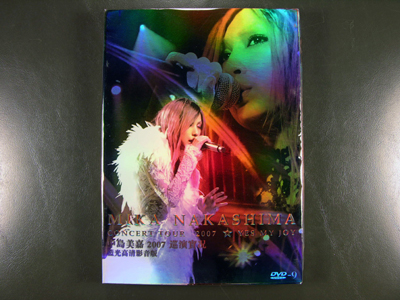 Mika Nakashima Concert Tour 2007 Yes My Joy DVD
