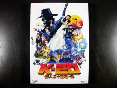 K-20 The Legend Of Mask DVD