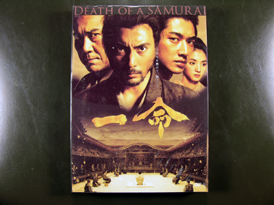 Hara-Kiri: Death of a Samurai DVD