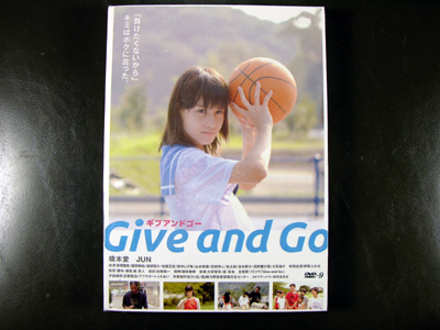 Give And Go DVD