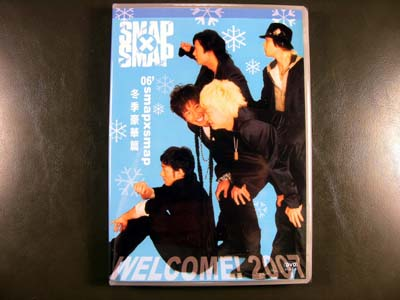 SMAP x SMAP 2007 New Year Special DVD