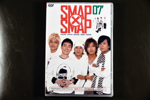 SMAP X SMAP The Deluxe Combo Version 2007 DVD