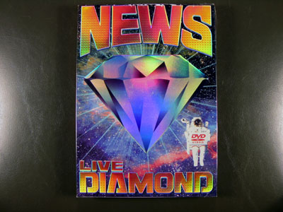 News Concert Live Diamond Tour 08-09 DVD