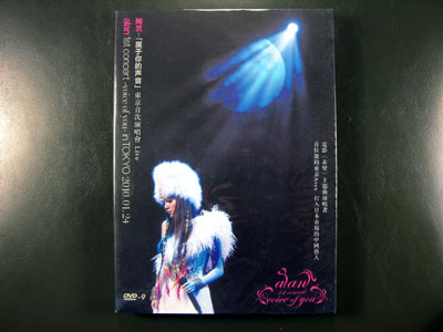 Alan 1st Concert Tour 2010~ Voice Of You In Tokyo DVD