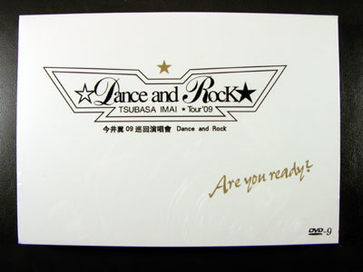 TSUBASA IMAI Dance and Rock Tour 2009 DVD