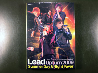 Lead Upturn 2009 - Summer Day & Night Fever DVD