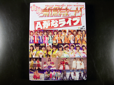 Hello! Project 2011 Winter - A Gana Live DVD