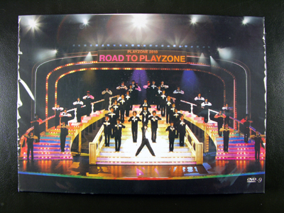 Johnnys Playzone 2010 Road to Playzone DVD