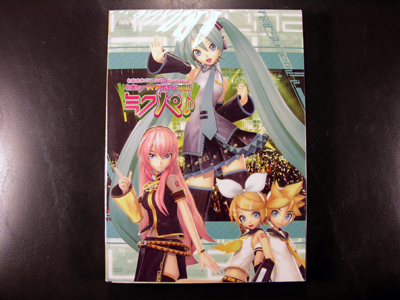 Hatsune Miku Live Party 2011 DVD