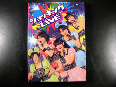 Cute Concert Tour 2010 Spring - Shocking Live DVD