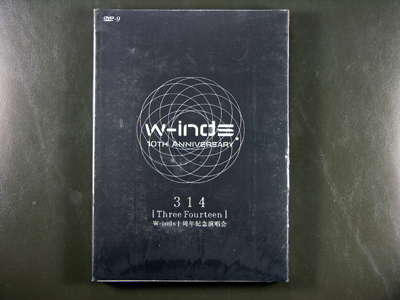 W-inds. 10th Anniversary 314 DVD