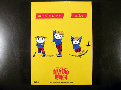 Aiko Live Tour 2009-2010 Love Like Rock Vol 4 DVD