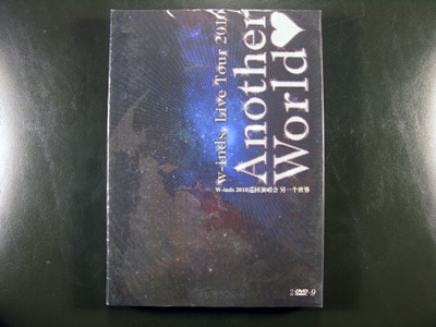 "W-inds Live Tour 2010 ""Another World"" DVD"