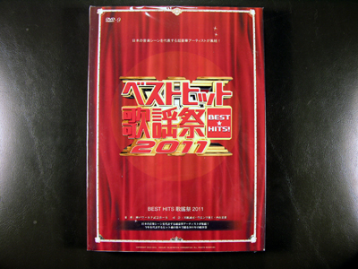 Best Hits Song Festival 2011 DVD