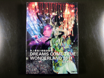 DREAMS COME TRUE WONDERLAND 2011 DVD