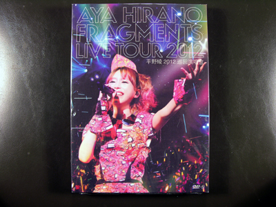 Aya Hirano Fragments Live Tour 2012 DVD