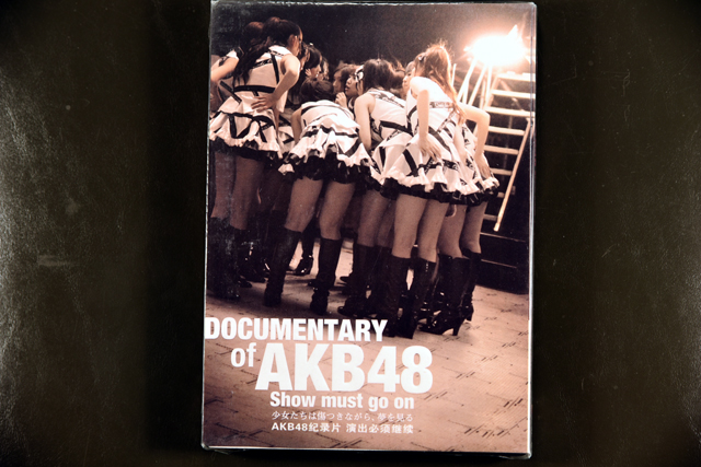 Documentary of AKB48 Show Must Go On DVD