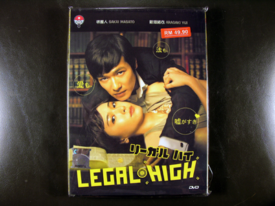 Legal High Season I DVD English Subtitle