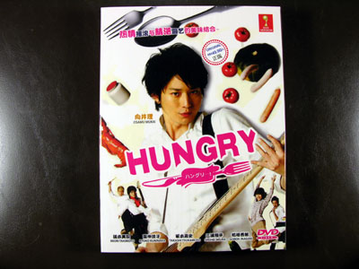 Hungry DVD English Subtitle