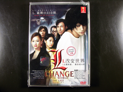 Death Note - L Change The World DVD English Subtitle