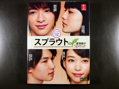 Sprout DVD English Subtitle