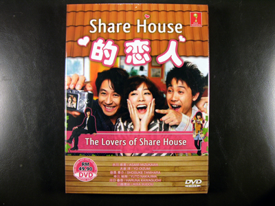 Sharehouse No Koibito DVD English Subtitle