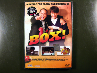Box DVD English Subtitle