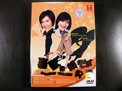 Damens Walker DVD English Subtitle