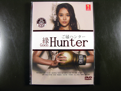 Goen Hunter DVD English Subtitle