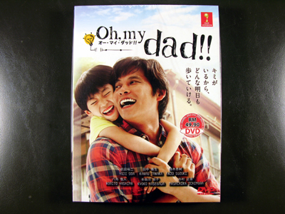 Oh, My Dad DVD English Subtitle