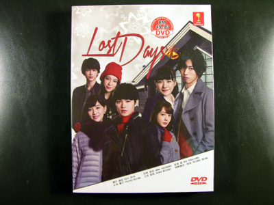 Lost Days DVD English Subtitle