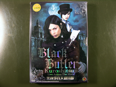 Black Butler Kuroshitusji Live Action Movie DVD English Subtitle