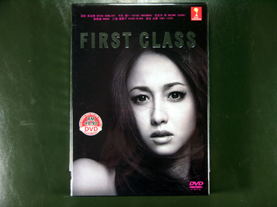 First Class I DVD English Subtitle
