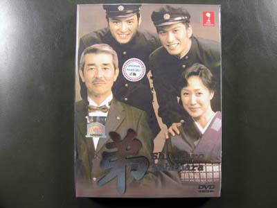 My Brother DVD English Subtitle
