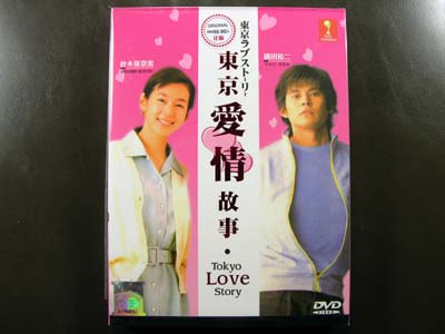 Tokyo Love Story DVD English Subtitle