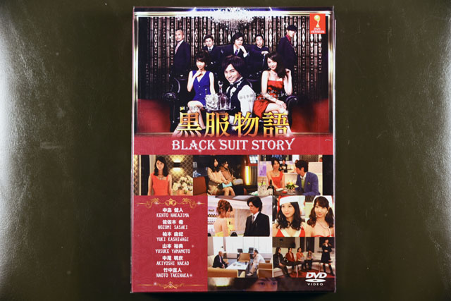 Black Suit Story DVD English Subtitle
