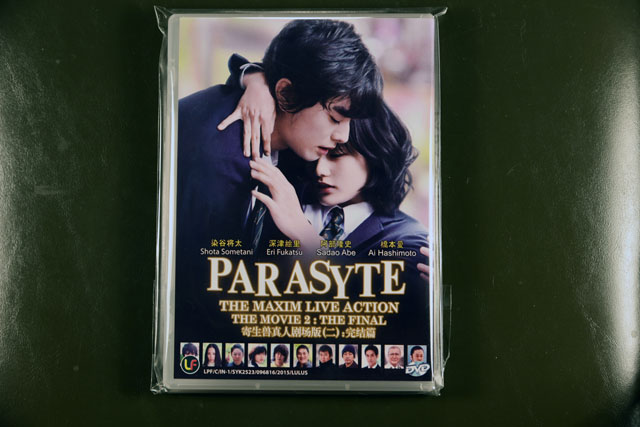 Parasyte Live Action Movie II The Final DVD English Subtitle