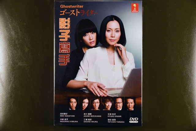 Ghost Writer DVD English Subtitle