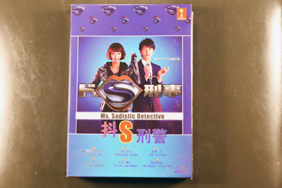 Dos Deka DVD English Subtitle