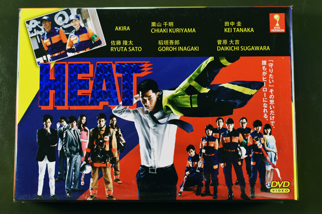 Heat DVD English Subtitle