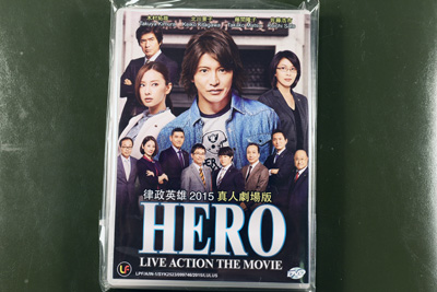 Hero 2015 Live Action Movie DVD English Subtitle