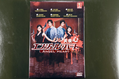Angle Heart DVD English Subtitle