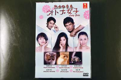 Otona Joshi DVD English Subtitle