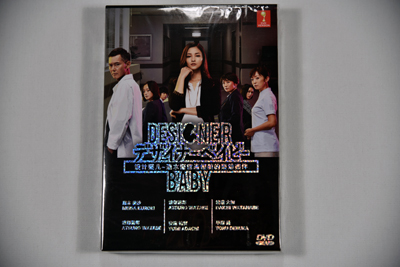 Designer Baby DVD English Subtitle