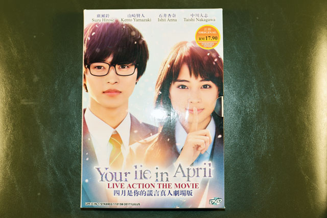 Your Lie In April DVD English Subtitle