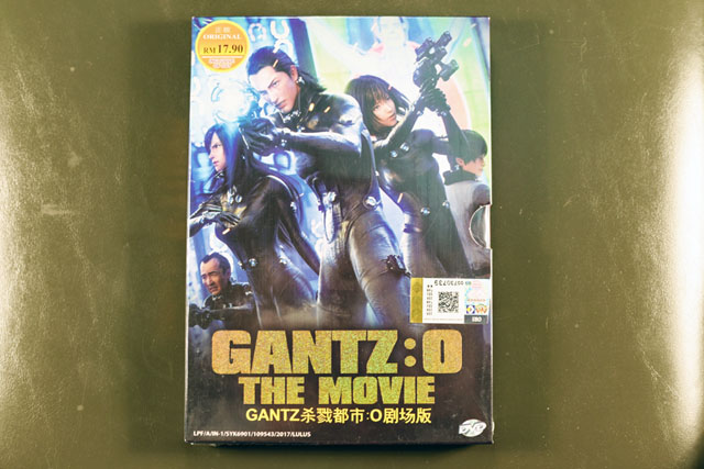 Gantz O The Movie DVD English Subtitle